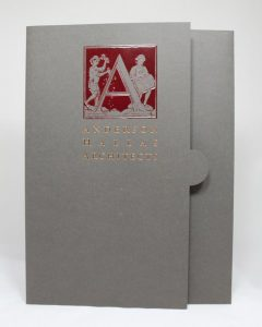 Custom embossed presentation folder with 2 color foil
